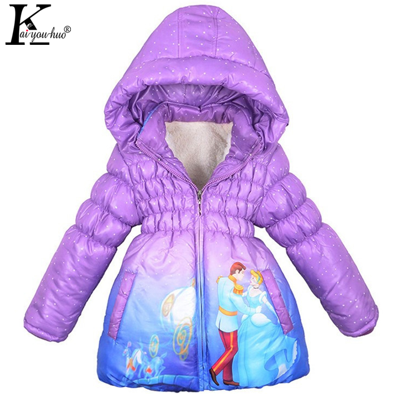KEAIYOUHUO 2017 Winter Girls Jacket Coats Fashion Warm Baby Coat Children Clothing Hooded Cotton-padded Clothes Jacket For Girls children winter coats jacket baby boys warm outerwear thickening outdoors kids snow proof coat parkas cotton padded clothes
