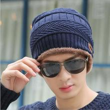 2016 beanie knit winter hat male hat Skullies hood winter hats for men and women cap outdoor ski warm Buggy Cap