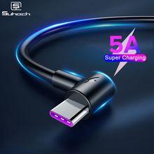 Suhach 3m USB C Cable 5A Supercharge Type for Huawei P30 P20 lite Quick Charging Fast Charger Samsung S9