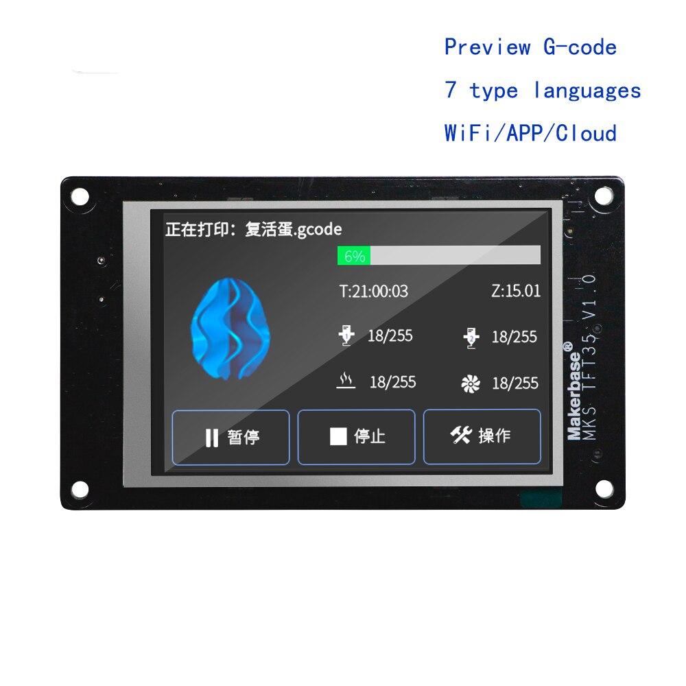 Affichage Écran MKS TFT35 V1.0 Contrôleur Intelligent 3.5
