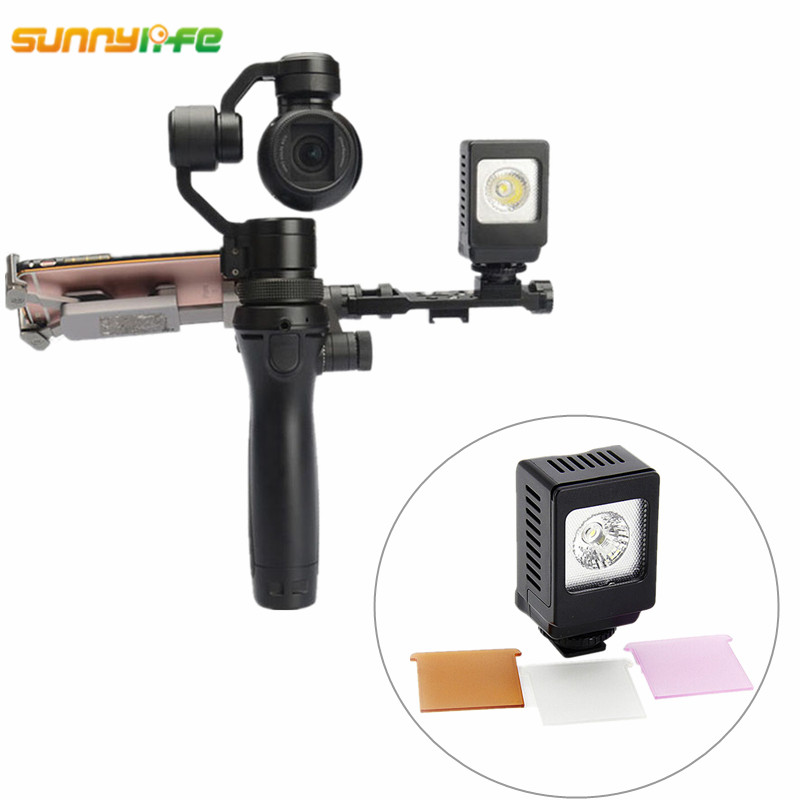 Sunnylife OSMO Mobile Handheld Gimbal Fill-in light 65degree Photographic lamp Shooting lamp for DJI OSMO Mobile + Hand-held PTZ handheld ptz tripod with extended self timer extension bracket for dji osmo mobile
