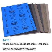 1 шт влажная сухая шлифовальная Песочная бумага 80 до 10000 зернистость абразивная Песочная бумага листы поверхностная отделка Сделано