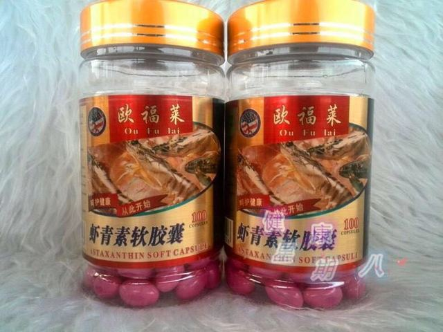 GMP certified Natural astaxantina cápsula de 500 mg * 100 cápsulas Anti envelhecimento, prevenção do câncer, aumentar a imunidade