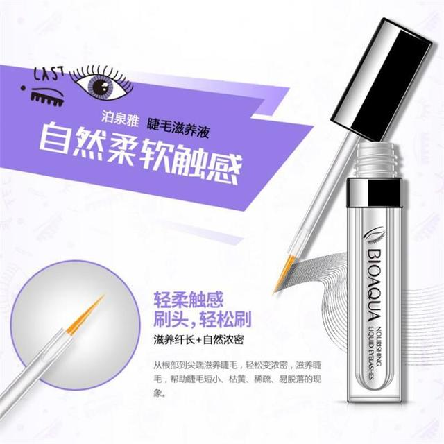 BIOAQUA Original Eyelash Growth Treatments 7 Days Longer Thicker Enhancer Serum Growth Eyebrows Beard Hairline Eyes Care 2