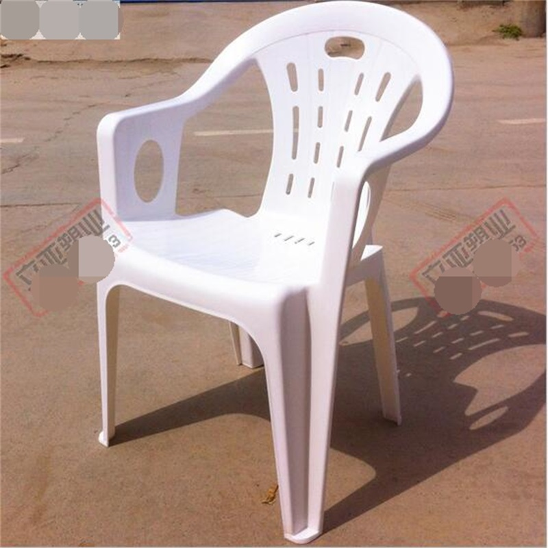 Eco-friendly HDPE Beach Chairs Outdoor plastic leisure chair накладной светильник mantra 5930