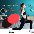 4pcs Gliding Discs Slider fitness Accessories Glide Core Sliders training tools crossfit Sliding Plate for gym Fitness equipment