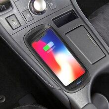Qi Беспроводное зарядное устройство для samsung для iphone XS MAX XR зарядная док-станция зарядное устройство для Lexus CT