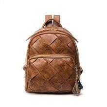 Unstyle Горячая Ретро ткань Рюкзаки Мода Lingge женский Упаковка с бахромой для отдыха на молнии туристические рюкзаки сумки на ремне BP055