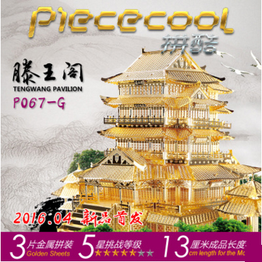 Piececool 3D Metal Puzzle Tengwang Pavilion  building model DIY Laser Cutting Puzzles Jigsaw Model For Adult Kids Toys
