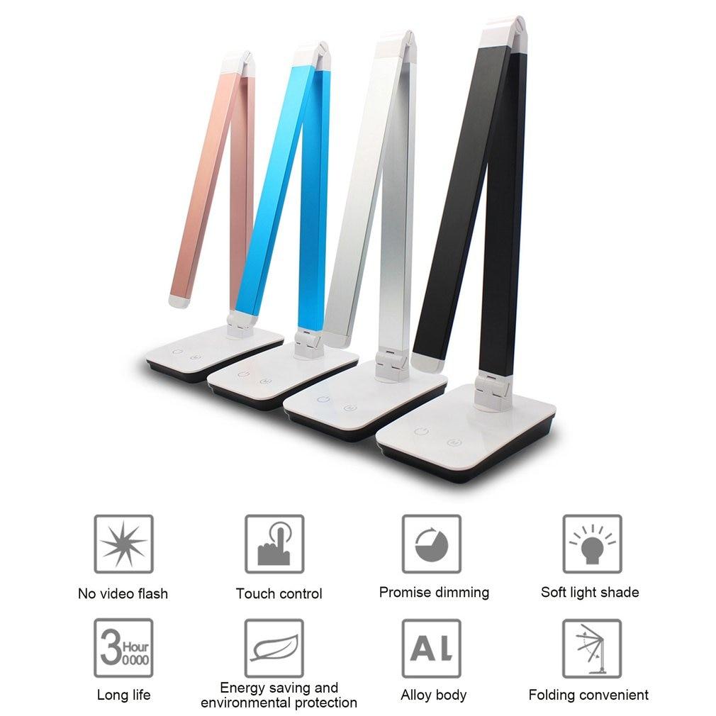 Touch Dimmer Desk Lamp Eye-Care Reading LED Light Portable Office Study Foldable Table Lamp Black/Silver/Blue/Golden