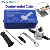 1 Set Nibble Metal Cutting Double Head Sheet Nibbler Saw Cutter Tool Sets Drill Attachment Cutting Tools Accessories