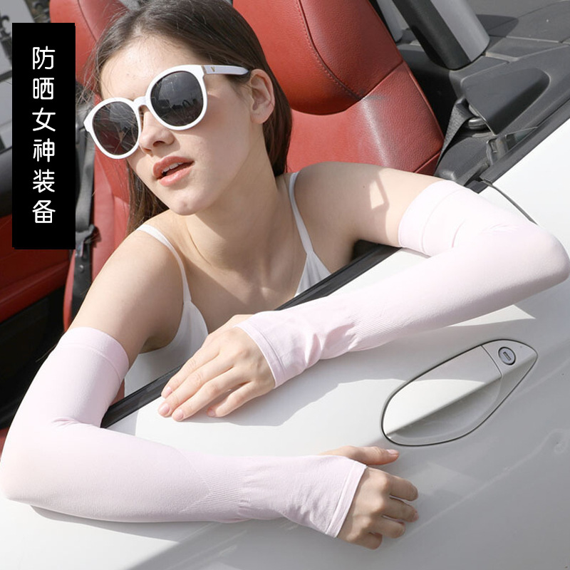 MIARA.L Ice Sleeve Ice Silk Sunscreen Sleeve Women Summer Fragrance Drive Mosquitoes Outdoor Riding Driving Shade Arm Sleeve