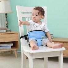 Новинка, детское кресло с ремнем безопасности, портативный чехол для стульчика для малышей, регулируемый ремень для прогулок