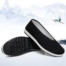 Китайская традиционная обувь в стиле старого Пекина черные хлопковые