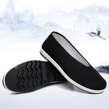Old Beijing Chinese Traditional Shoes Black Cotton Bruce Lee Vintage Kung Fu Wing Chun Tai Chi Taekwondo Martial Art