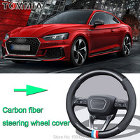 38CM Size M Rubber Carbon Fiber Leather Car Steering Wheel Cover Non slip breathable For Audi RS5 Coupe 2018
