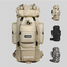 85L Super Large Capacity Mountaineering Bag Camouflage Bracket Backpack Outdoor Hiking Camping Travel Shoulder Backpack sinairsoft large capacity outdoor mountaineering bag sportsman dream shoulder bag waterproof travel bag travel backpack 60l