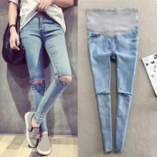 Демисезонный джинсы для беременных женщин отверстия деним средства ухода за кожей для будущих мам брюки девочек для кормления грудью живота брюки S7JN