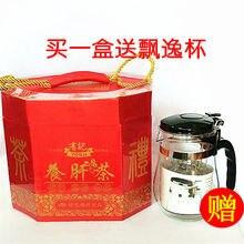 China Herbal Tea Nourishing Liver Tea Variety Of Natural Plant Health Care Tea Beautify The Skin 60pack/barrel+A Tea Set