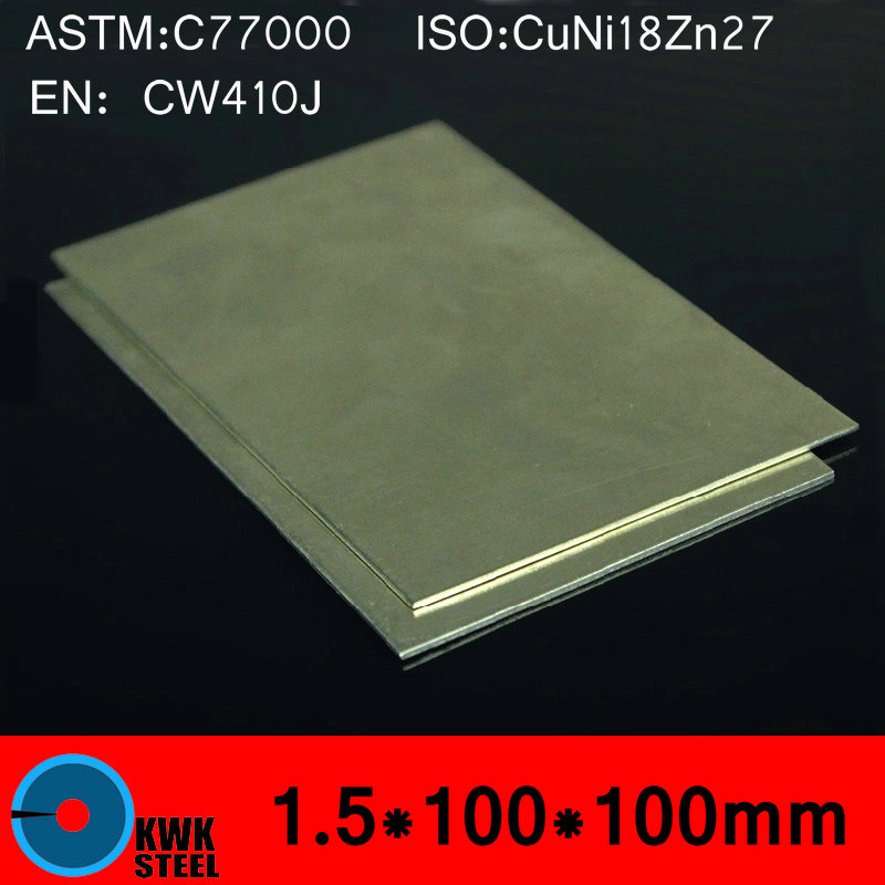 1.5*100*100mm Cupronickel Copper Sheet Plate Board Of C77000 CuNi18Zn27 CW410J NS107 BZn18-26 ISO Certified Free Shipping