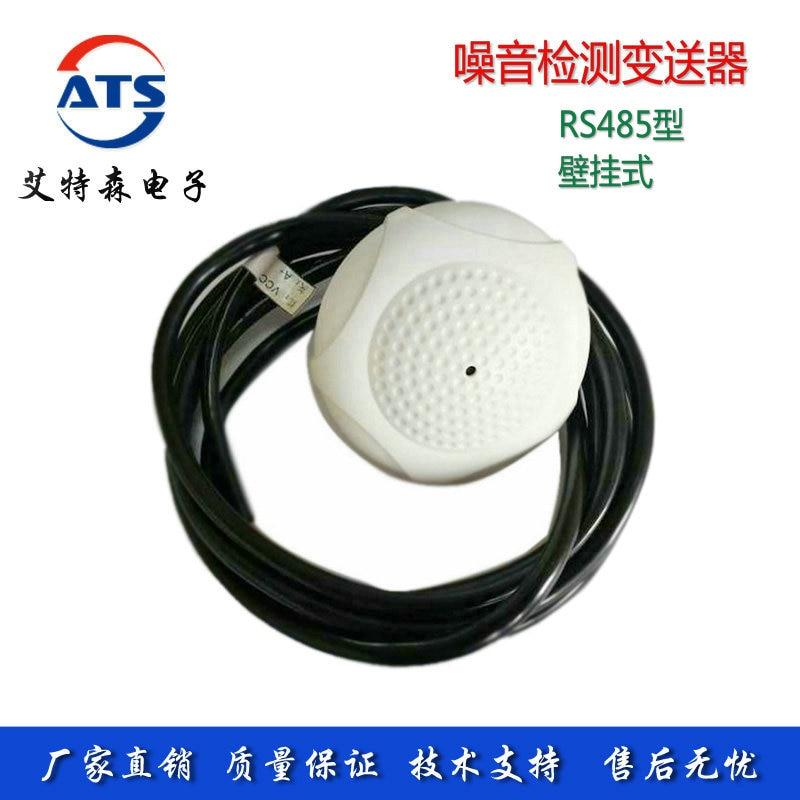 Sound Noise Environmental Monitoring Sensor RS485 Serial Output Transmitter датчик eaton environmental monitoring probe emp001