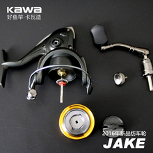 KAWA 2016 New Mela Super Light Weight Graphite Body Max Drag 4.5KG Carp Fishing Reel Spinning Reel Free Shipping