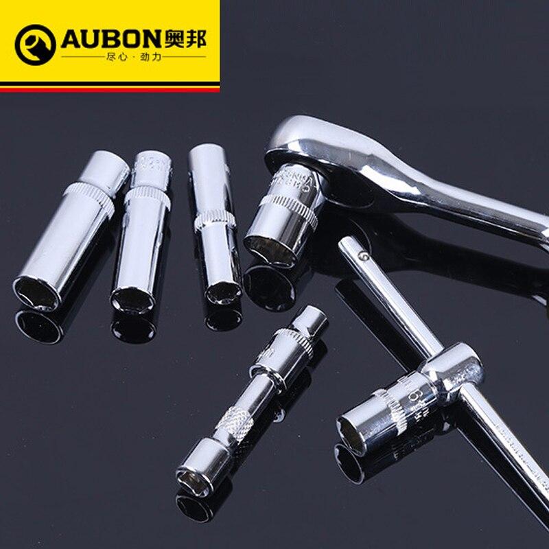 Steckdosen Aubon Standard/tiefe Steckschlüssel Stick Größe 1/4 metrische Mm Chrom Master 4 ~ 14mm Handwerkzeuge
