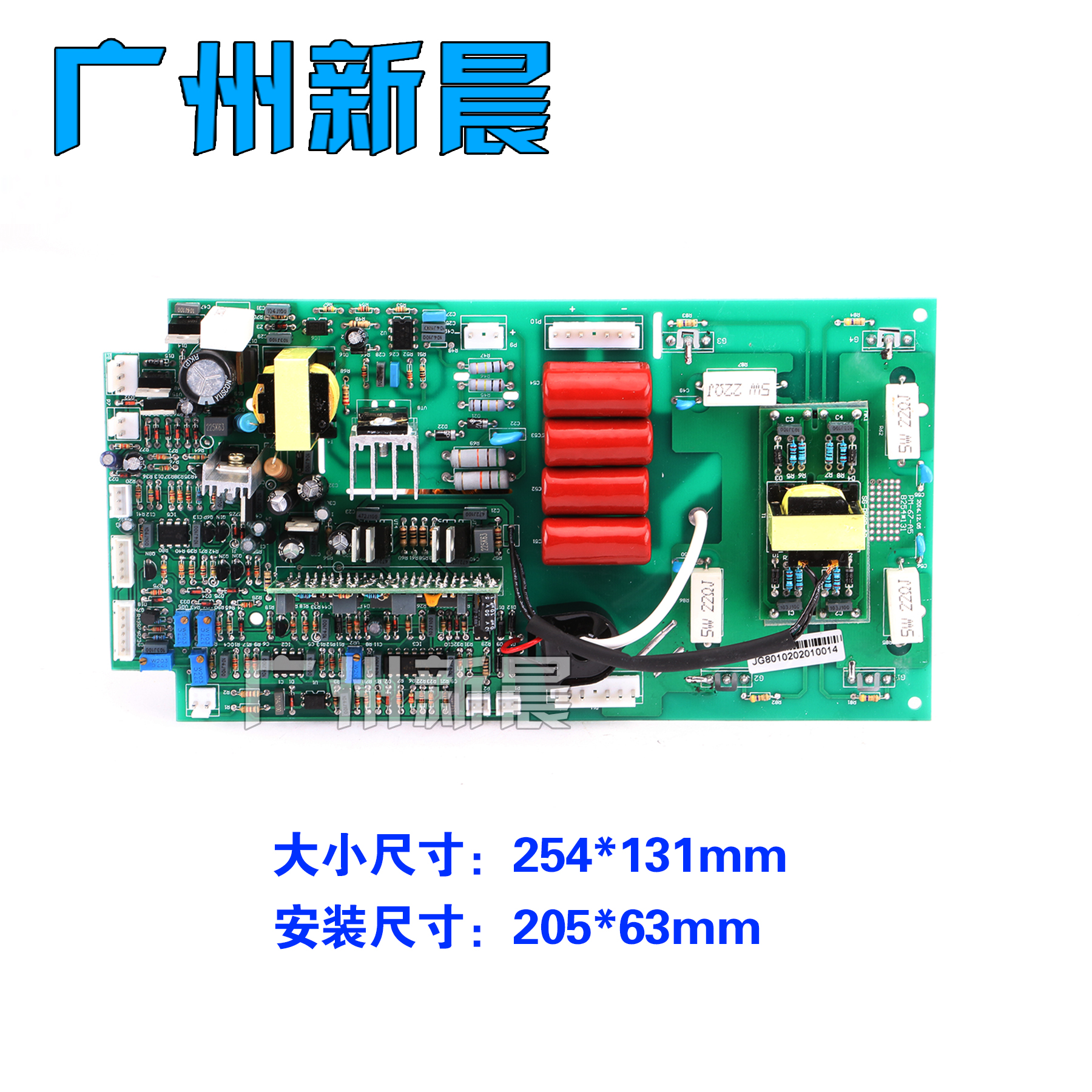 DC Welding Machine Circuit Board Accessories Single Tube 1 GBT Dual Power ZX7-315/400 Upper Plate Inverter Board zx7 250s single tube igbt double voltage dc welding inverter upper board control board circuit board maintenance replacement