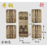 [Haotian vegetarian] shoe bookcase cabinet handle kit Chinese antique trumpet flowers handle HTJ-045