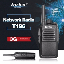 100% original Inrico T196 Network walkie talkie WCDMA SIM card Wifi public network walkie talkie radio GPS positioning civilian