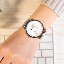 BGG Fashion New Design Watches Men Women Quartz Clock Stainless Steel Mesh Creative Watch Popular Black White Lovers' Wristwatch