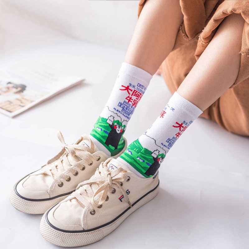 새로운 하라주쿠 만화 여성 귀여운 양말 코튼 패션 일본 과일 스타일 크리 에이 티브 다채로운 재미 양말 짧은 여자 카와이 양말