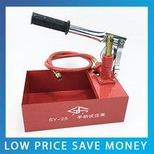 SY-40 0-40 кг Давление Воды Детектор Трубопровода Машина