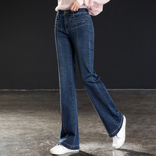 2019 Spliced Flare Jeans Women High Waist Elasticity Tassel Wide Leg Jean Stretching Lady Loose Long Pants Free SHipping