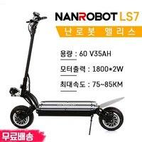 Нан робот LS7 11 дюймов Электрический kick доска/электрический самокат/Аккумулятор LG 60 В 35AH (MH1)/Максимальная скорость 85 км