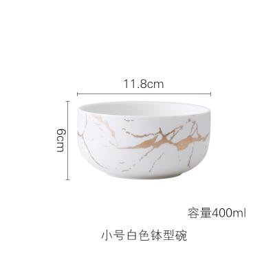 400ml White Bowl