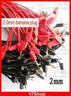 50PCS 50CM Red Black...