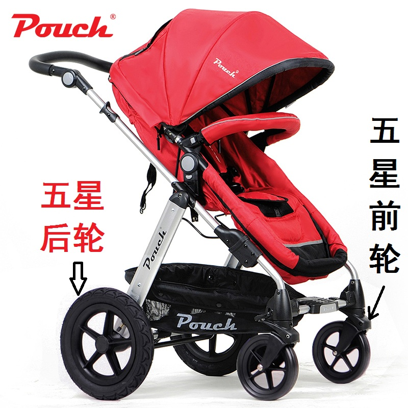Pouch E89 baby stroller baby stroller wheels leather awning accessories front rear wheelsPouch E89 baby stroller baby stroller wheels leather awning accessories front rear wheels