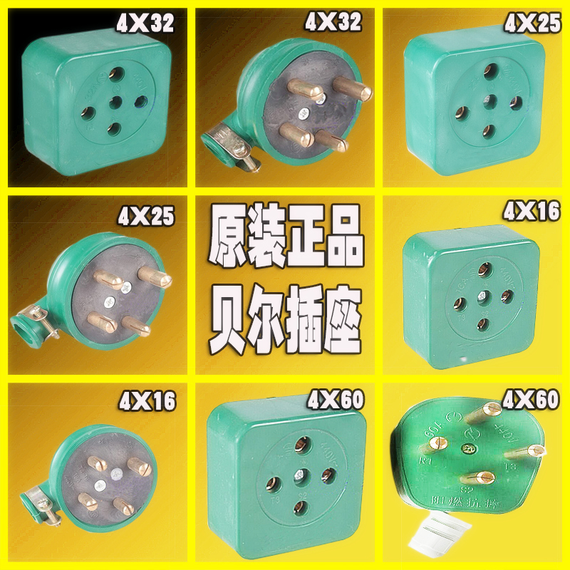 2PCS/1 Female and 1 Male ground Green 4*16A 25A 32A 60A rubber plug and socket three-phase four wire not broken 380V anti fall ac 440v 60a three 3 phase four 4 wire 3p 4w ceramic industrial socket plug set page 2