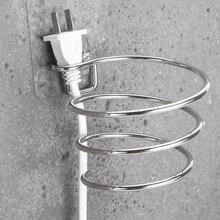 Stainless Steel Hair Dryer Rack Wall Mounted Waterproof Storage Shelf Bathroom Supplies#4