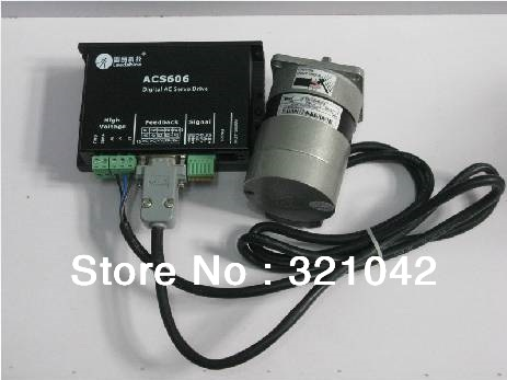 50W 3A 24VDC 0.16NM 3000RPM Brushless DC Servo Motor Dirve Kit pulse Control BLM57050-1000+ACS606 leadshine blm57050 1000 50w dc servo motor acs606 servo drives ac servo performance