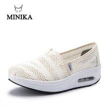 4,5 см; женская обувь для фитнеса; прогулочная обувь для похудения и занятия спортом; кроссовки на танкетке; женская обувь для танцев