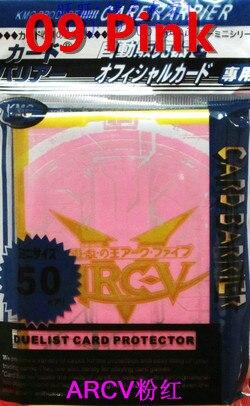 250 PCS (5 պայուսակ) YuGiOh քարտի թևեր ARC-V - Խաղային արձանիկներ - Լուսանկար 5