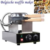 Wholesale And Retail 110v 220v Hong Kong Eggettes Waffle Maker Stainless Steel Bubble Waffle Machine Egg