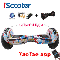 IScooter New Hoverboard 10 Inch Two Wheel Smart Self Balancing Scooter Giroskuter Electric Skateboard With Bluetooth