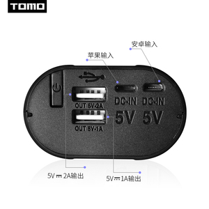 Image 2 - 26650 charger battery storage box display 26650 power bank case TOMO D2 2 Input 5V 2.1A output max for cellphones pad tablet