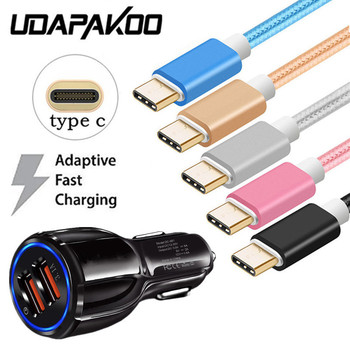Fast Car Charger Adapter 1M Quick charge USB Type C cable For Samsung galaxy s8 s9 note 8 cool 1 S1 Zenfone 3 5 ZS550KL ZE620KL