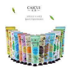 Hand Cream Mini Cute Hand Lotions Nourishing Anti-Aging Hand Feet Care Cream for Men Womem Whitening Moisturizing