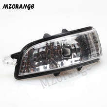 Rearview Mirror Lights For Volvo S40 S60 S80 C30 C70 V50 V70 2007 2008 2009 Left