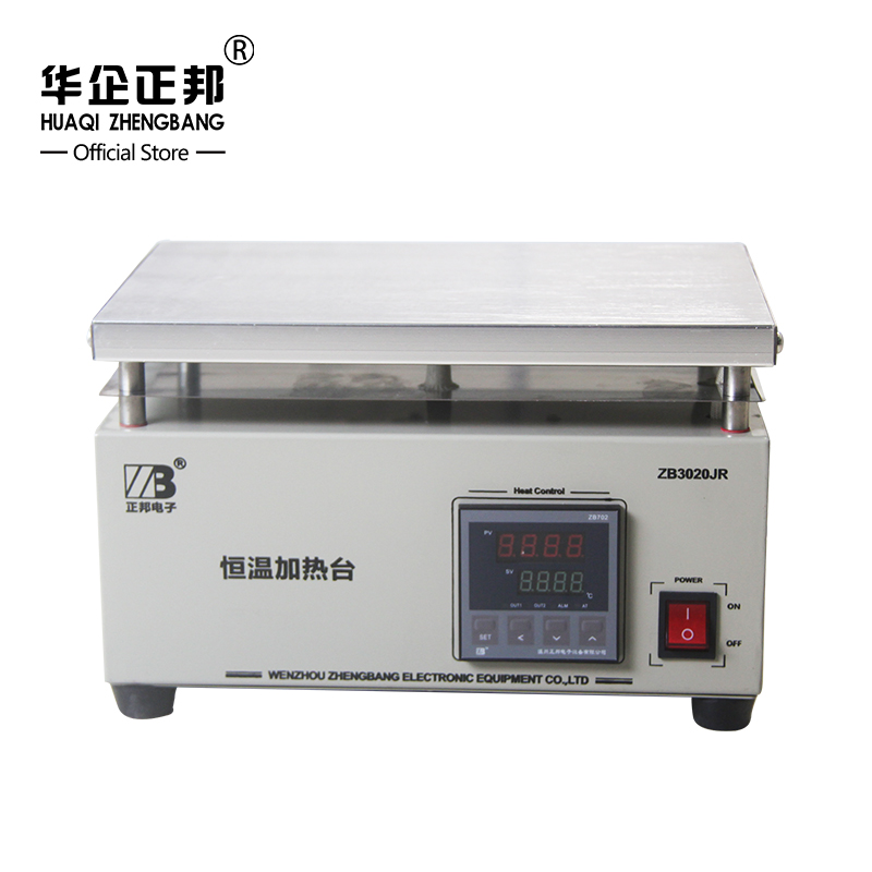 Cell Phone Repair Tools Digital Thermostat Preheat Station Temperature Control Heating Plate taie fy700 thermostat temperature control table fy700 201000